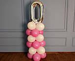 """Композиция с воздушных шариков """"Стойка с цифрой """"0"""" (бело-розовая), фото 3"""