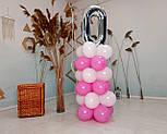 """Композиция с воздушных шариков """"Стойка с цифрой """"0"""" (бело-розовая), фото 5"""