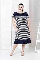 Платье Марсель-полоска батал+ #O/V