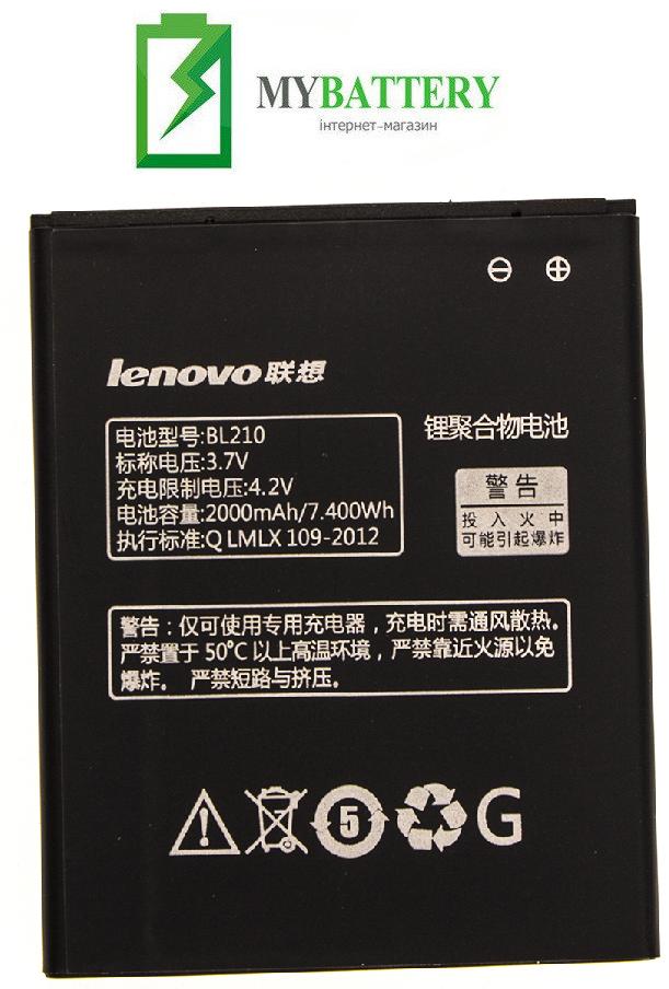 Оригинальный аккумулятор АКБ батарея Lenovo BL210 A656 A658T A750E A766 A770E S650 S820 S820E