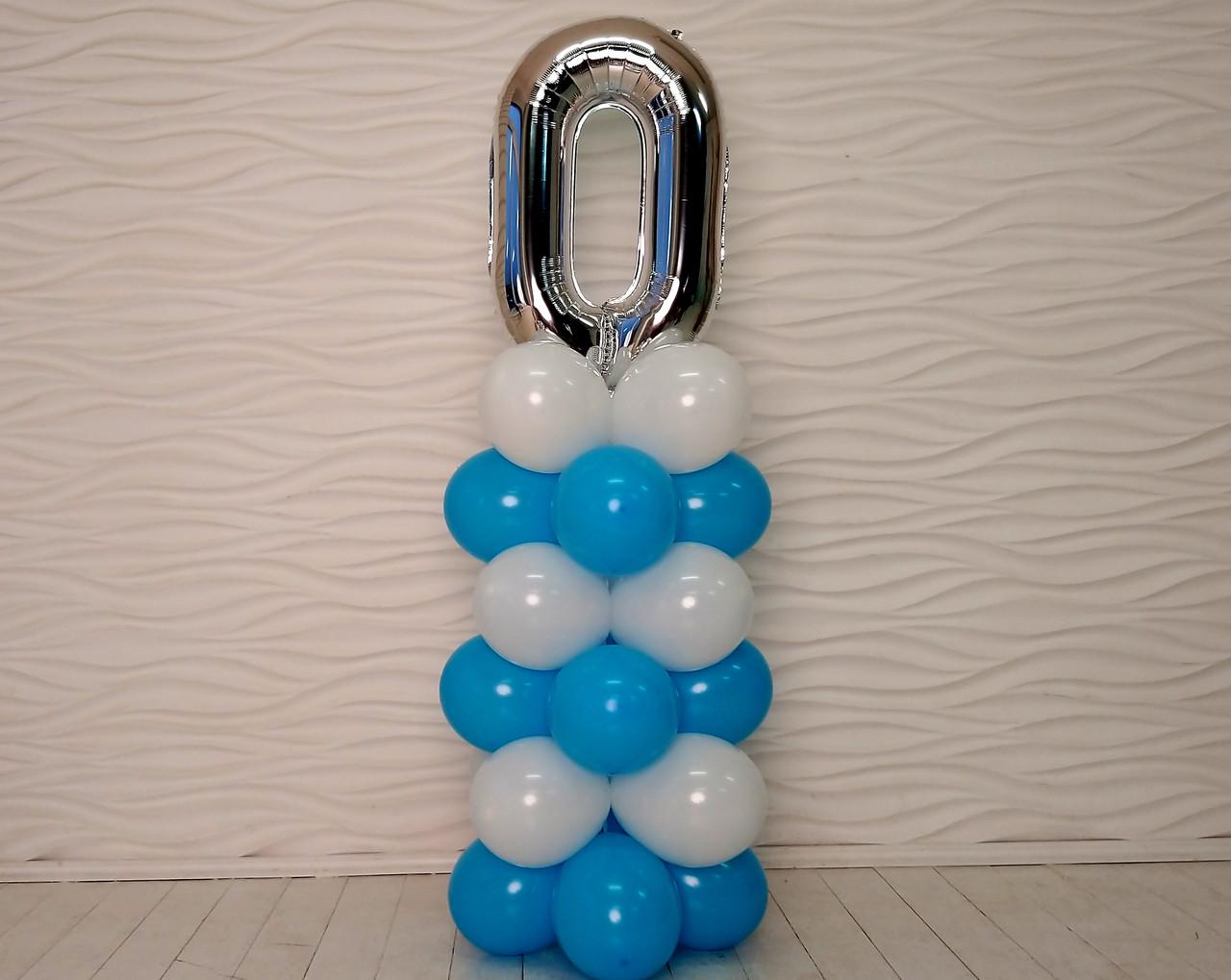 """Композиция с воздушных шариков """"Стойка с цифрой """"0"""" бело-голубая на день рождения мальчику"""