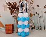 """Композиция с воздушных шариков """"Стойка с цифрой """"0"""" бело-голубая на день рождения мальчику, фото 4"""