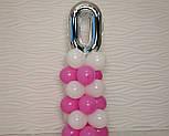"""Композиция с воздушных шариков """"Стойка с цифрой """"0"""" Насос в комплекте, фото 4"""