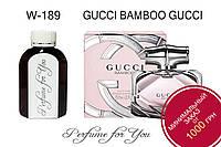 Женские наливные духи Gucci Bamboo Gucci 125 мл, фото 1