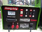 Пуско-зарядний пристрій ProCraft PZ280A, фото 4