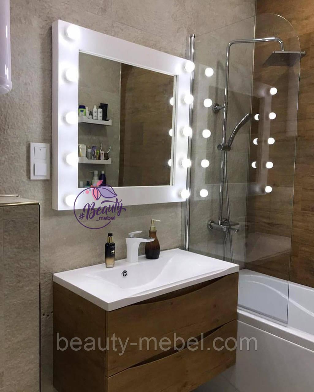 Квадратное зеркало с подсветкой по бокам