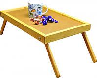 Столик для завтрака в постель  Модель Оригон  столик на кровать