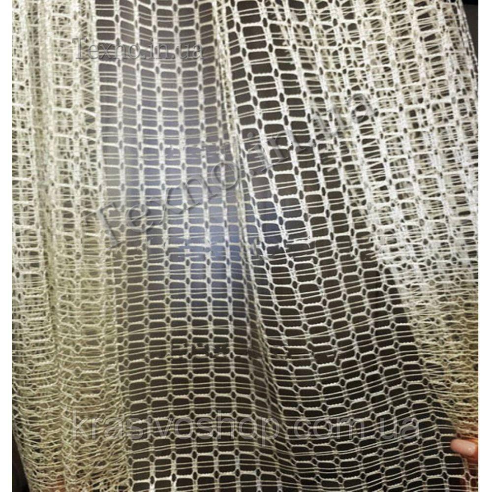 Тюль сетка  нептун шампань  Китай,  высота 2.8 м