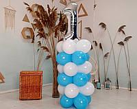 """Композиція з повітряних кульок """"Стійка з цифрою 1"""" біло-блакитна + насос для повітряних кульок в комплекті"""