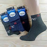 4f28c175 Спортивные мужские носки демисезонные