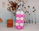"""Композиция с воздушных шариков """"Стойка с цифрой """"2"""" (бело-розовая), фото 4"""