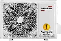 Инверторный кондиционер Neoclima NS/NU-18AHTIw серии Alaska 2.0, фото 3