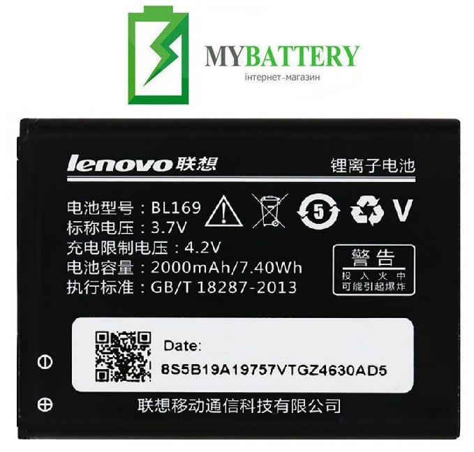 Оригинальный аккумулятор АКБ батарея Lenovo BL169 A789  P70  P800  S560