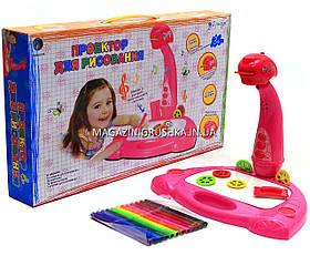 Проектор детский для рисования с аксессуарами (звук, свет) 8578