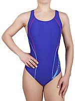 Купальник спортивный женский для плавания Rivage Line 8637, ярко-синий
