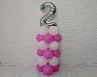 """Композиція з повітряних кульок """"Стійка з цифрою 2"""" рожево-біла + насос для повітряних кульок в комплекті"""