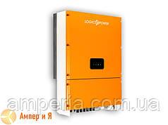 Солнечный сетевой инвертор LogicPower LP-SI-30kW