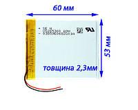 Аккумулятор для видеорегистратора (900 мАч) размер 3.0х53х60мм 3,7в, сигнализации, наушников, Bluetooth 900mAh