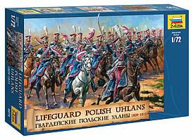 Гвардейские польские уланы 1809-1815. Набор фигурок. 1/72 ZVEZDA 8075