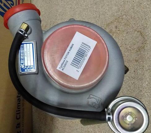 Турбокомпресор турбіна FOTON 3251/2 (Фото 3251/2), фото 2