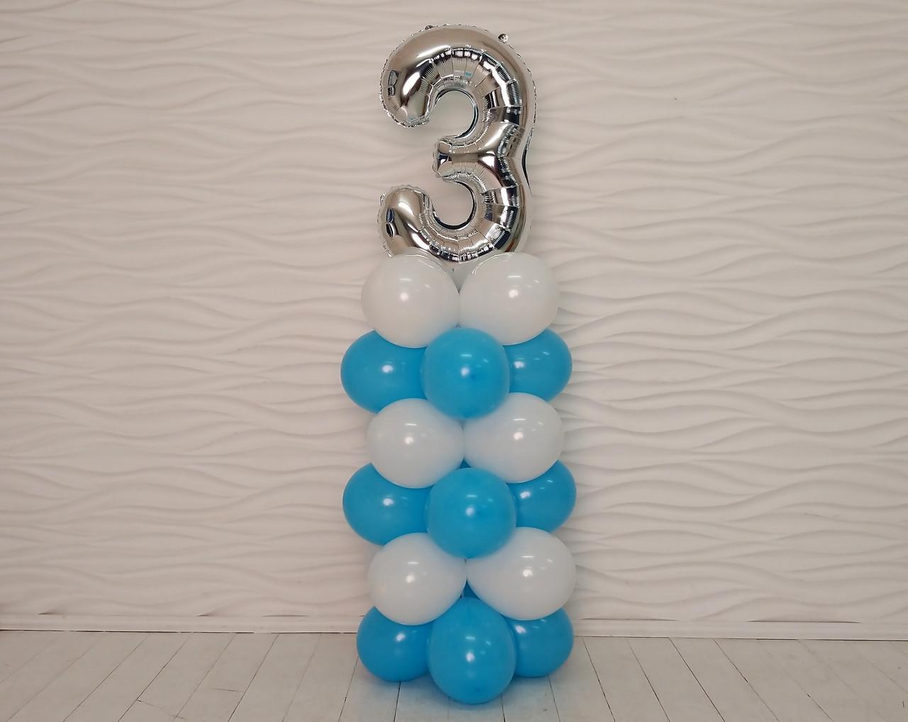 """Композиция с воздушных шариков """"Стойка с цифрой """"3"""" бело-голубая на день рождения мальчику"""