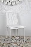 Стілець Navarra, білий, фото 2