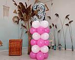 """Композиция с воздушных шариков """"Стойка с цифрой """"3"""" Насос в комплекте, фото 6"""