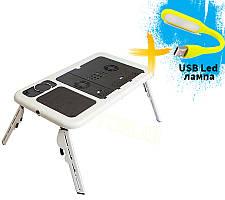 Столик-подставка для ноутбука E-Table, столик на диван / кровать, кулер для ноутбука