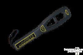 Металлоискатели для служб безопасности