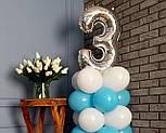 """Композиция с воздушных шариков """"Стойка с цифрой 3"""" Насос в комплекте, фото 3"""