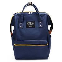 Жіночий рюкзак тканинний синього кольору опт, фото 1