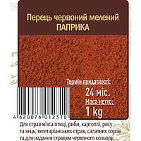 """Паприка червона мелена ASTA-140 1кг """"Пекельний перець"""" Любисток (1/4)"""