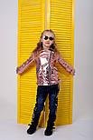 Куртка-косуха детская из эко-кожи, фото 6