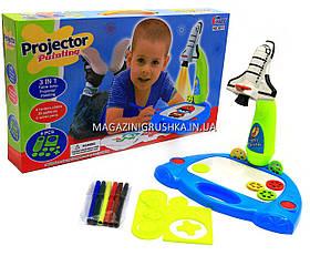 Проектор детский для рисования с аксессуарами и фломастерами 6611