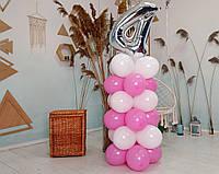 """Композиція з повітряних кульок """"Стійка з цифрою 4"""" рожево-біла + насос для повітряних кульок в комплекті"""