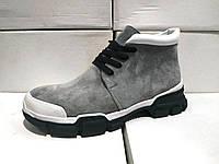 Женские замшевые ботинки серые демисезонные 36 - 41 размеры