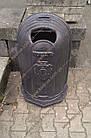 Уличная урна для мусора чугунная №5 (большая), фото 2