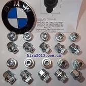 Ключи для секреток BMW. Переходники для секретных болтов БМВ.