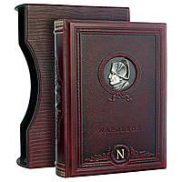 """Книга в коже """"Наполеон"""" В подарочной коробке. Коллекция высказываний и афоризмов Наполеона Бонапарта"""