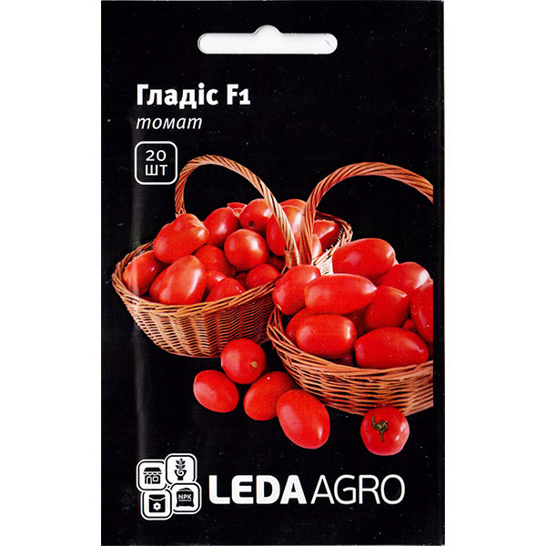 """Насіння томату """"Гладис"""" F1 для відкритого грунту (20 насінин) від Esasem, Голландія"""