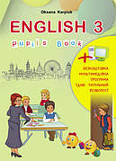 """Підручник """"English - 3"""" для 3-го кл. + інтерактивний додаток"""