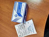 Пластина твердосплавная 10113-110408 Т5К10 (пятигранка)