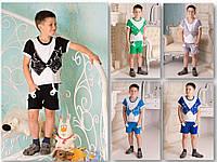 Костюм детский шортами