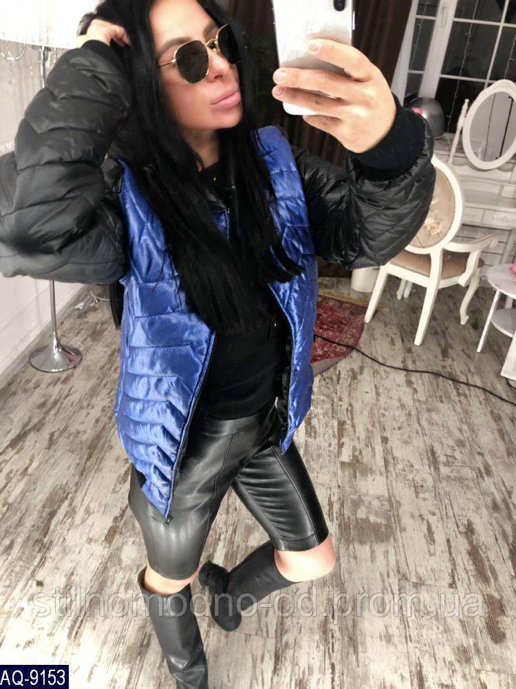 Куртка бомбер в категории женская верхняя одежда b1cf1799e091e