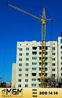 Аренда башенного крана КБ 402 с НДС