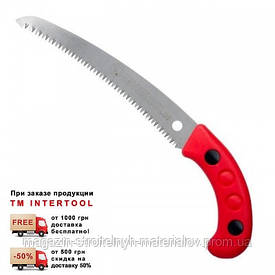 Ножовка садовая-сучкорез 255 мм INTERTOOL HT-3144