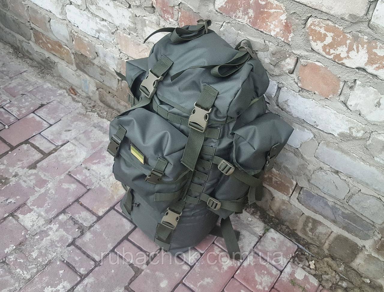 Туристический армейский супер-крепкий рюкзак на 75 литров афган. Нейлон 1000D