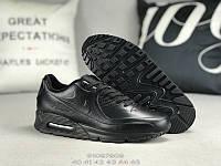 Мужские кожаные кроссовки Nike Air Max 90 VT чёрные 43