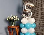 """Композиция с воздушных шариков """"Стойка с цифрой """"5"""" Насос в комплекте, фото 4"""