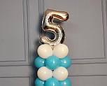 """Композиция с воздушных шариков """"Стойка с цифрой """"5"""" Насос в комплекте, фото 3"""